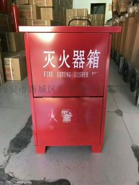 西安哪里有卖消防器材干粉灭火器