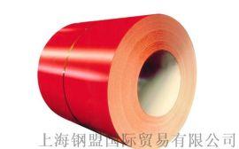 信陽馬鋼紅色彩塗板-馬鋼高品質彩塗卷