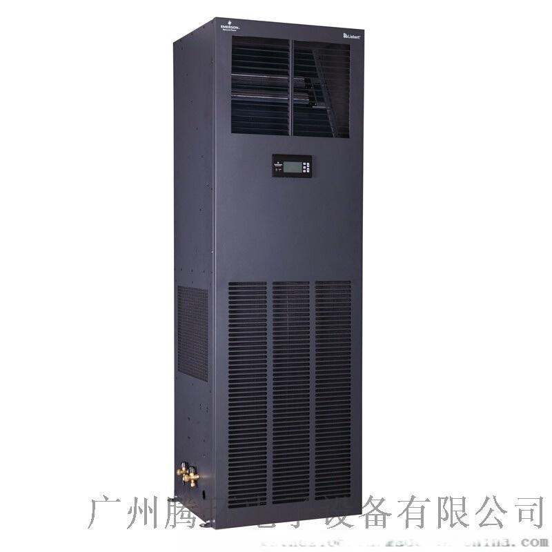 艾默生精密空调 维谛DME12MCP5 12.5KW 单冷5匹机房精密空调