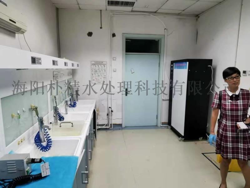 生化分析仪水机,去离子水机,生化分析仪纯水机