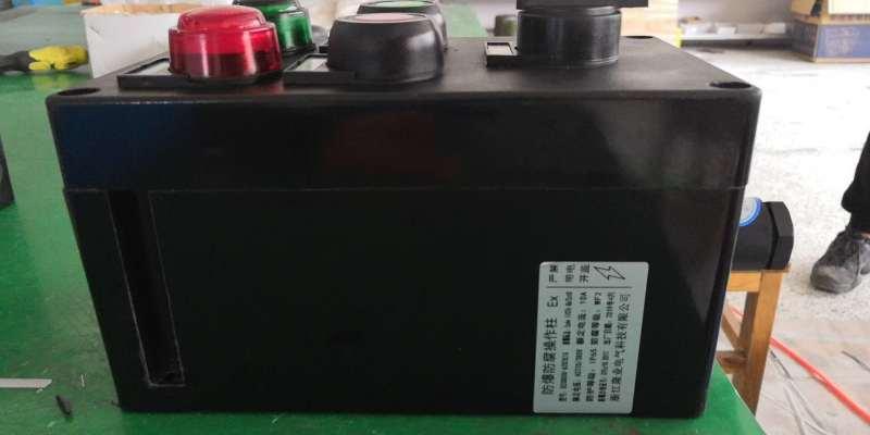 BZC8050系列防爆防腐操作柱