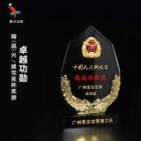 广州水晶奖牌奖杯定制 表彰商务合作奖杯
