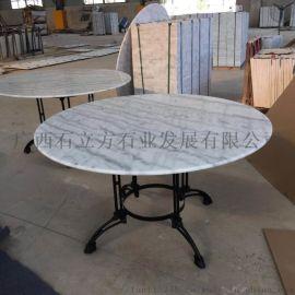 广西贺州石材厂 白色大理石圆桌供应