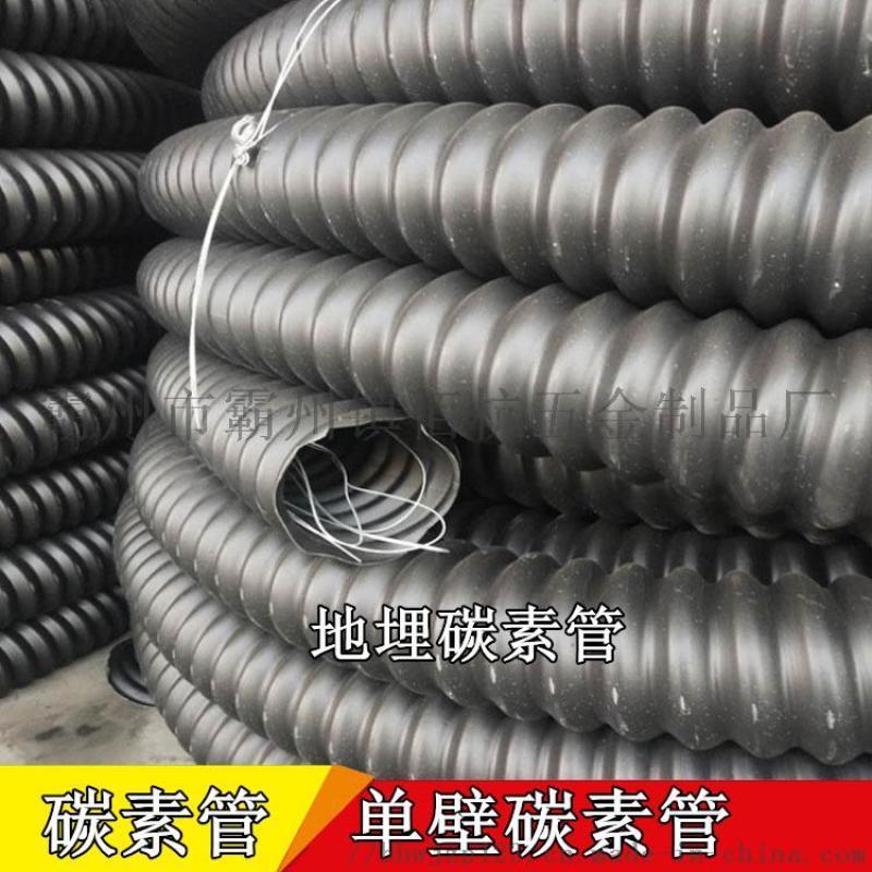 碳素管 80单壁碳素管 佰杭碳素波纹管