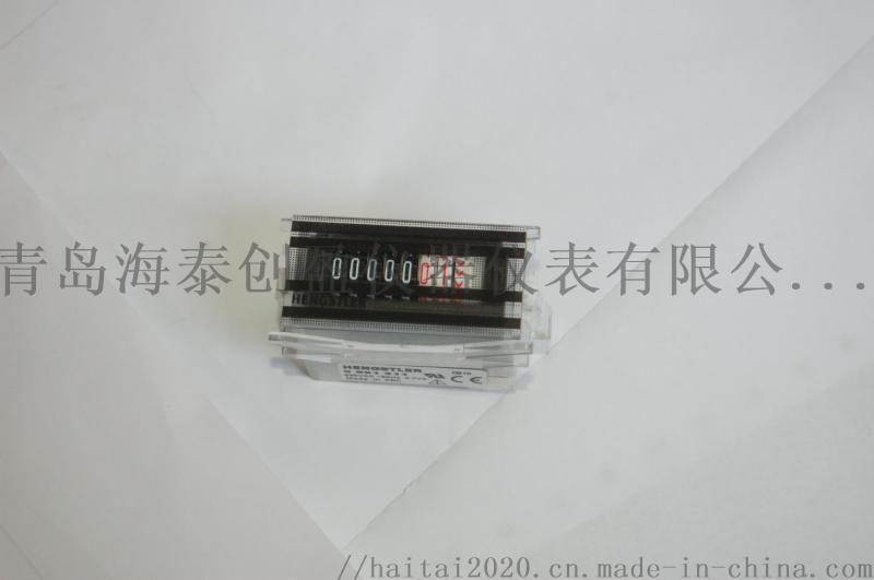 891机械计时器德国工艺