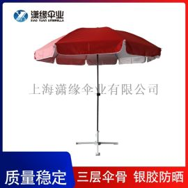 摆摊地摊遮阳伞户外大太阳伞遮阳地摊篷广告夜市折叠桌