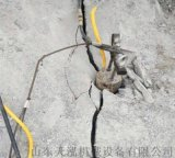 液压岩石劈裂机 小型开山机电动混凝土桩头分裂机