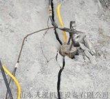 液壓岩石劈裂機 小型開山機電動混凝土樁頭分裂機