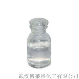 六乙基环三硅氧烷 99% 乙基D3