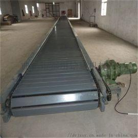 废铁输送机 悬挂输送链条 都用机械链板爬坡输送机