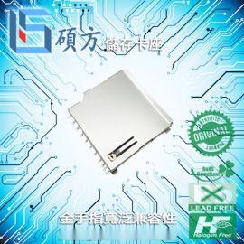 MDBMF-01205B0T0 SD卡座