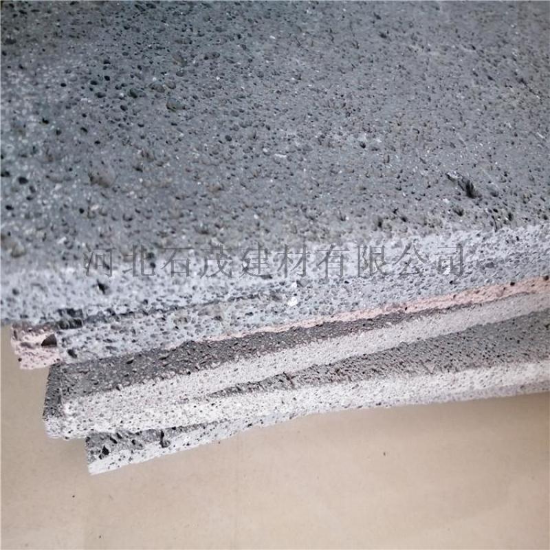 石茂供应装饰火山石板 玄武岩板材 火山岩冰裂板