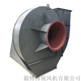 Y9-38    .3D高压锅炉离心引风机