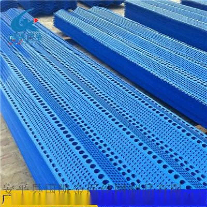 烏蘭浩特煤礦防風抑塵網 三峯防風抑塵網生產廠家
