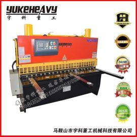 液压剪板机批发 安徽6X1600液压剪板机 小型液压剪板机