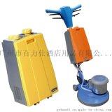 广州百力威LV-175多功能刷机 刷地机 擦地机  洗地机 17寸刷机 地板清洁机 清洗机 地毯清洗机  多功能洗地机