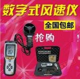 CEM华盛昌DT-8894温差式风速仪可测风温风量外带红外测温USB