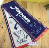 厂家定制广告礼品纯棉色织提花运动毛巾