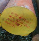 齐鲁特钢锻造合结圆钢40CrNi2MoAΦ80-1200mm