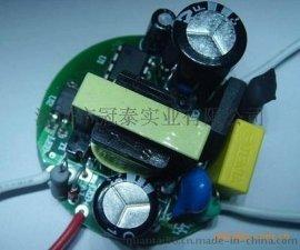 **LED驱动电源四大关键要素