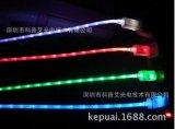 发光数据线,打点光纤数据线