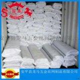 玻璃纤维单丝涂塑防虫窗纱厂家销售15930379190