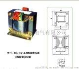 出厂价供应BK(DK)单相控制变压器  可按需定制