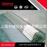 上海中瑞超长工业炉用电加热辐射管
