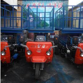 厂家供应车载式升降机 车载剪叉式升降机 车载式液压升降机质保一年全国配送