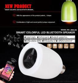 智能蓝牙LED球泡灯LED节能灯LED蓝牙音箱灯吊灯