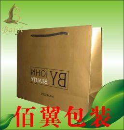 广州包装纸袋 礼品纸袋 纸制品定做