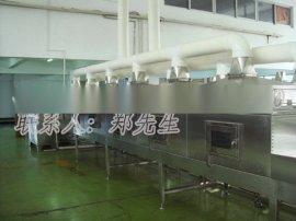 微波乳胶干燥设备 微波乳胶制品加热干燥机