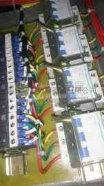 大理低电压防爆启动控制箱厂家