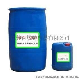 6%AFFF水成膜泡沫液 环保型泡沫灭火剂、抗溶性氟蛋白泡沫灭火液