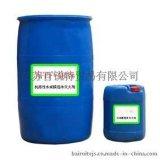 6%AFFF水成膜泡沫液 環保型泡沫滅火劑、抗溶性氟蛋白泡沫滅火液