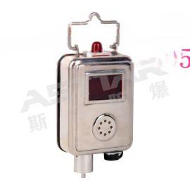 陕西斯达红外二氧化碳传感器|四川GRG5H型矿用红外二氧化碳传感器厂家