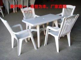 三亚塑料桌子厂家直销塑料桌