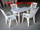 三亞塑料桌子廠家直銷塑料桌