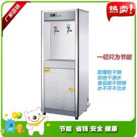 四川商用全自動不鏽鋼直飲開水器安裝廠家直銷