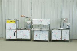 豆腐机商用视频  豆腐机小型不锈钢 缩短生产时间