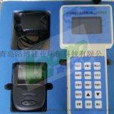 PC-3A鐳射式粉塵測試儀-攜帶型粉塵檢測儀