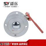 圓形3寸鋁合金球閥,鋁合金球閥,罐車不鏽鋼球閥
