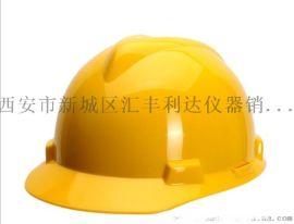 西安哪里有卖便宜安全帽13891913067