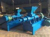 煤棒機、木炭成型機、蘭炭制棒機、竹炭制棒成型機