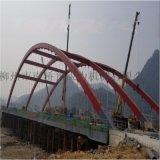 XG吊杆拉索,系杆拉索,桥梁吊杆拱桥,吊杆系杆拱桥
