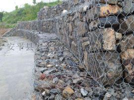 生态石笼网大型生产厂家
