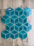 菱形陶瓷马赛克,陶瓷马赛克,菱形裂纹马赛克