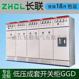 低压开关柜GGD2系列无功功率补偿柜(电容柜