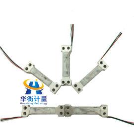 华衡计量HH8639M 高精度称重传感器厂家