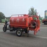 宗申三轮摩托消防洒水车 新能源小型水罐消防巡逻车